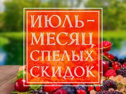 ЖК «На Ленинском пр-те» Скидки до 650 000 рублей. Город Химки.